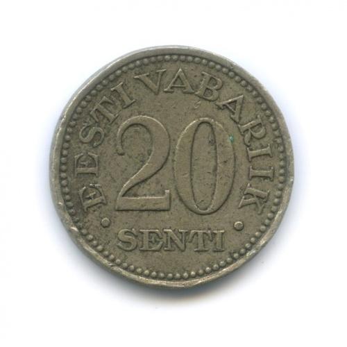20 сентов 1935 года (Эстония)