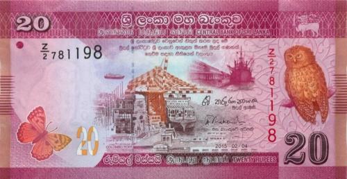 20 рупий 2015 года (Шри-Ланка)