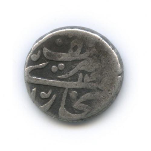 ¼ рупии XIX-XX вв (Индия)