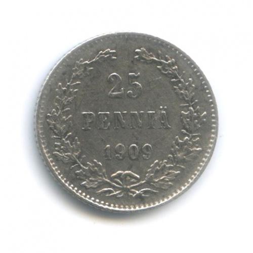 25 пенни 1909 года L (Российская Империя)