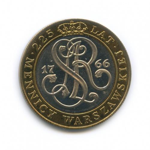 20000 злотых— 225 лет Варшавскому монетному двору 1991 года (Польша)