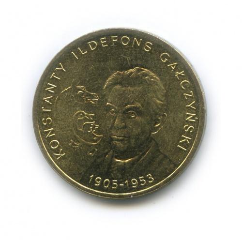 2 злотых— 100 лет содня рождения Константы Ильдефонса Галчиньского 2005 года (Польша)