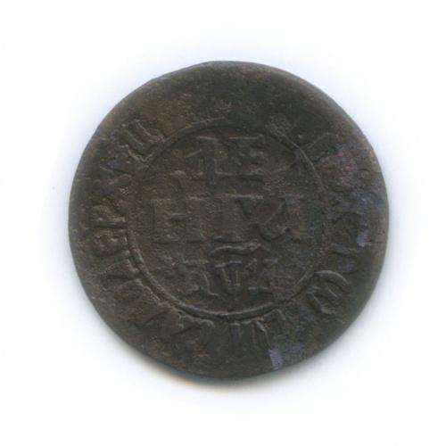 Денга (½ копейки), Биткин R3 1704 года (Российская Империя)