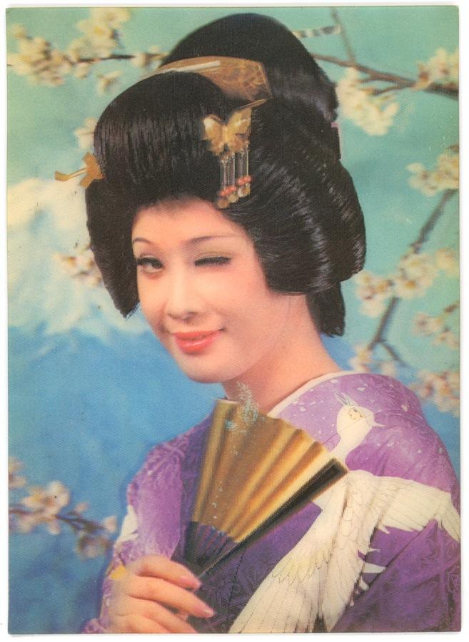 старые японские открытки подмигивает появился второй серии