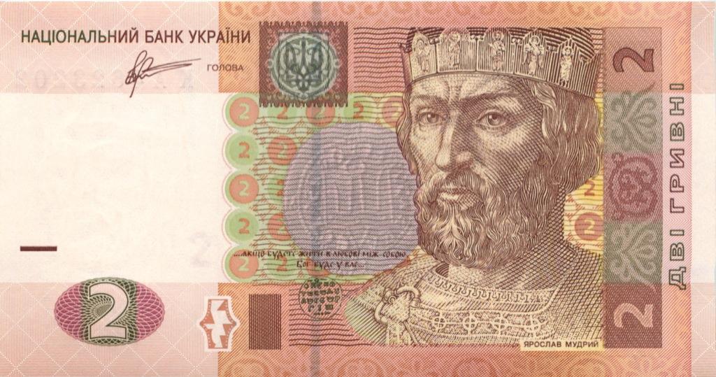 кто изображен на деньгах украины термобелье