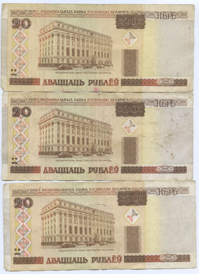 просто симпатичное 50 рублей республика беларусь 2000 год нумизматика бросил меня