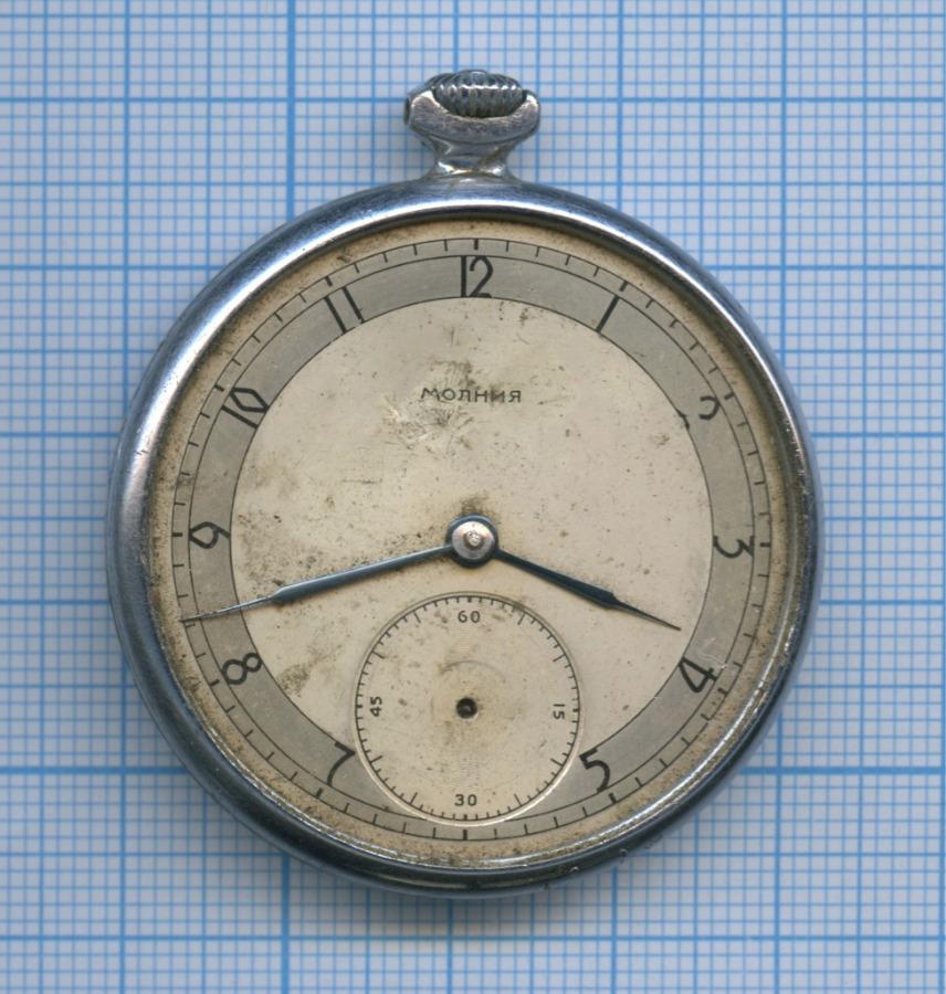 Со молния качества карманные часы знаком