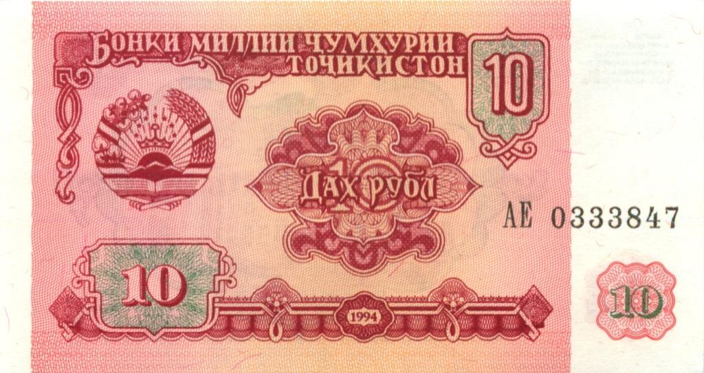 Сколько рублей в 1000 сом таджткских