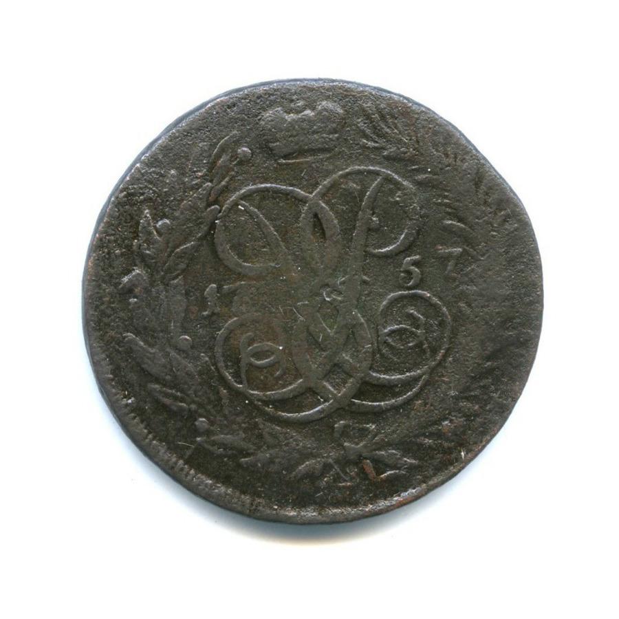 каталог монет империи фото с гуртом потом решили