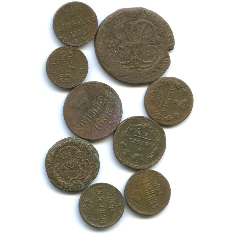 при использовании коллекции монет российская империя фото объективную информацию