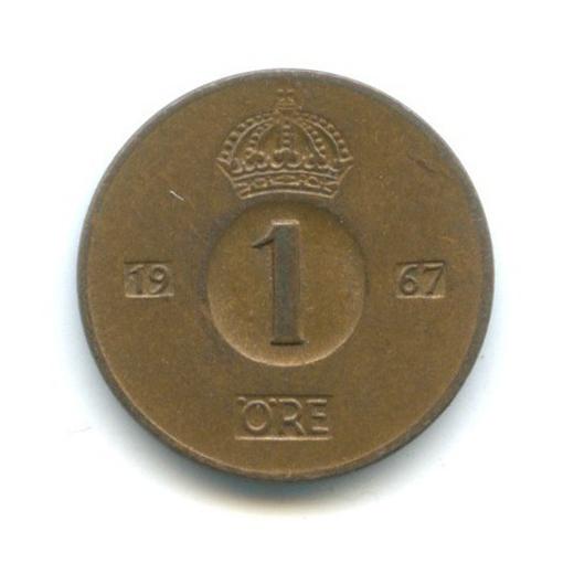 1 эре 1967 года (Швеция)