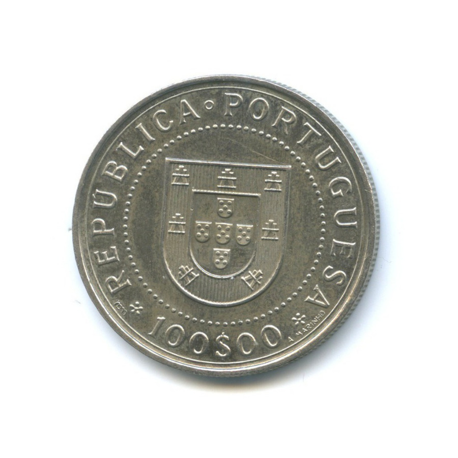 100 эскудо — 350 лет содня восстановления португальской независимости 1990 года (Португалия)