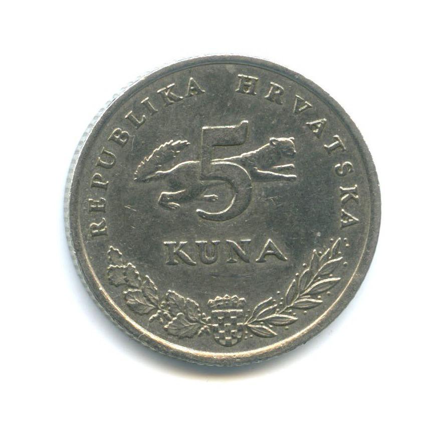 5 кун 2000 года (Хорватия)