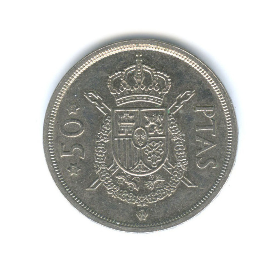 50 песет 1975 года 78 (Испания)
