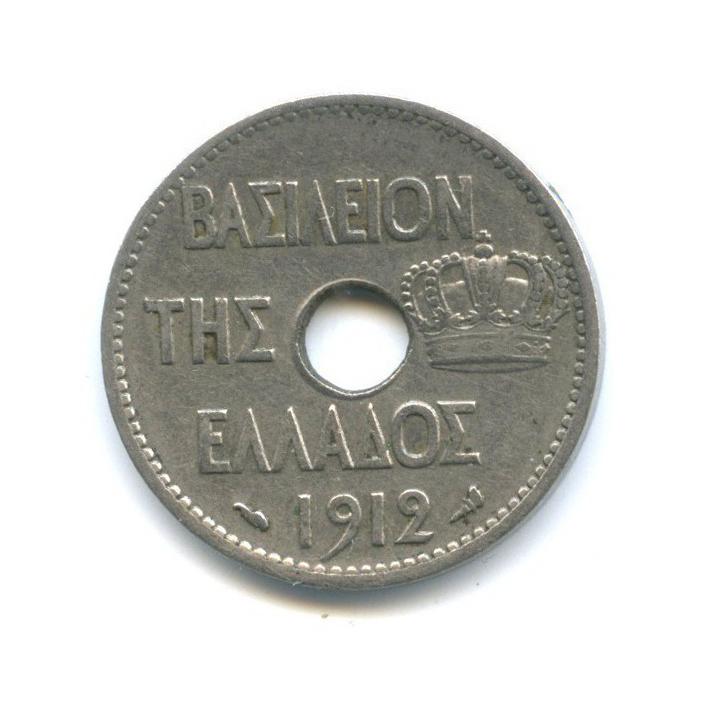 10 лепт 1912 года (Египет)