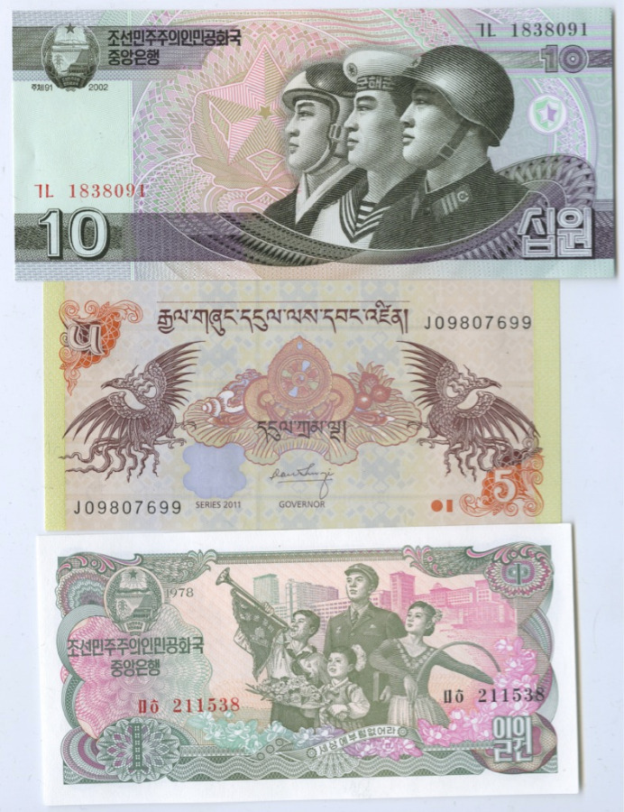 Набор банкнот (Бутан, Северная Корея)