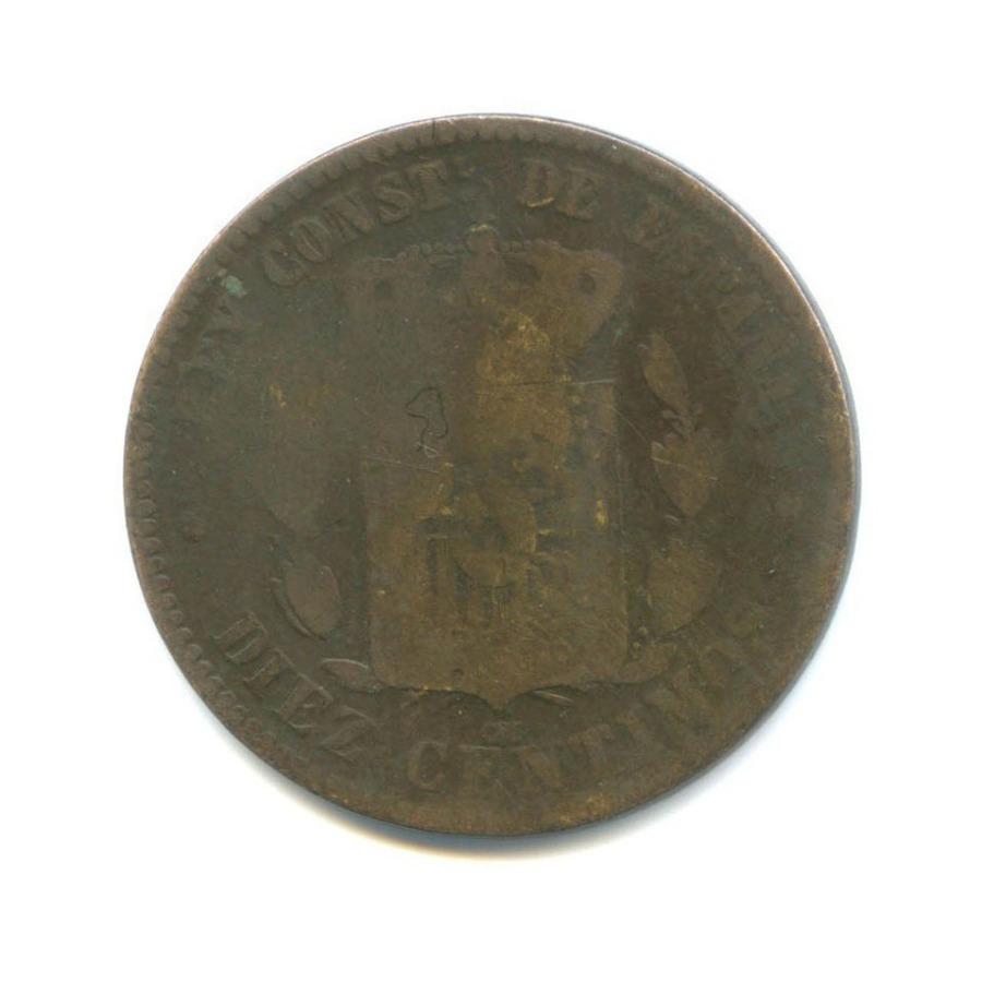 10 сентимо - Альфонсо XII 1878 года (Испания)