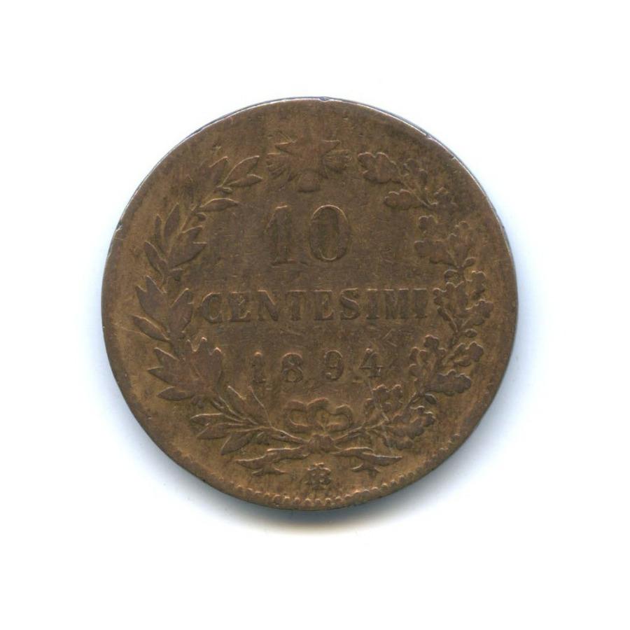 10 чентезимо - Умберто I 1894 года (Италия)
