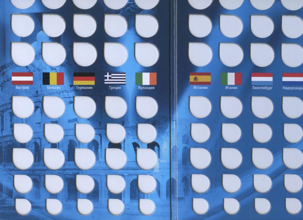 Альбом для монет «Разменные монеты евро», том I, 80 ячеек (Россия)
