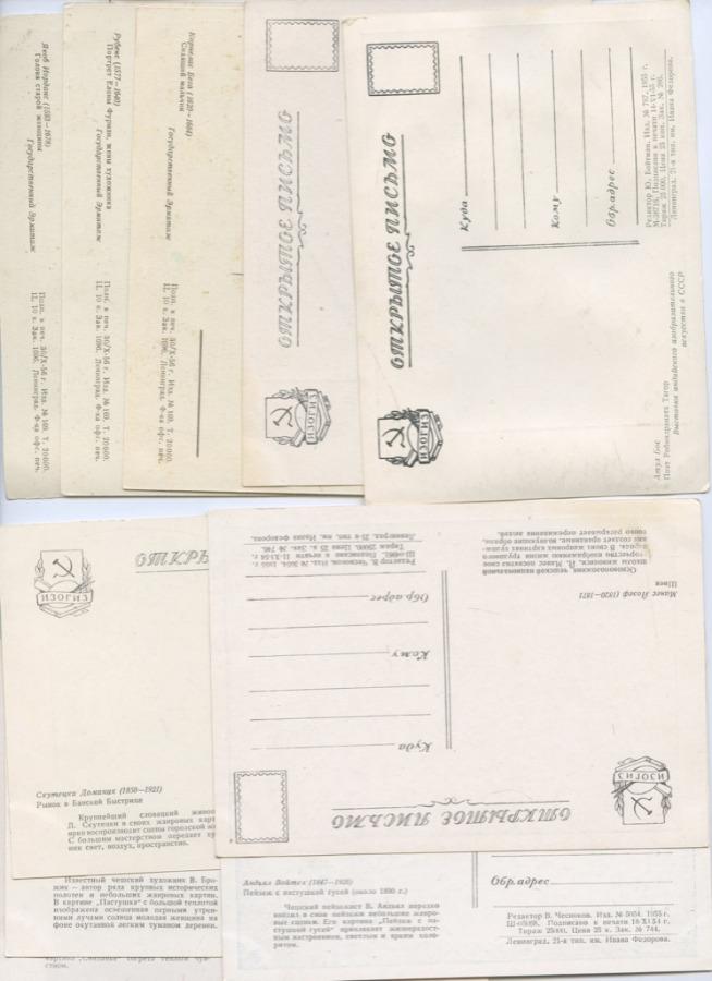Набор открытых писем (10 шт.) (СССР)