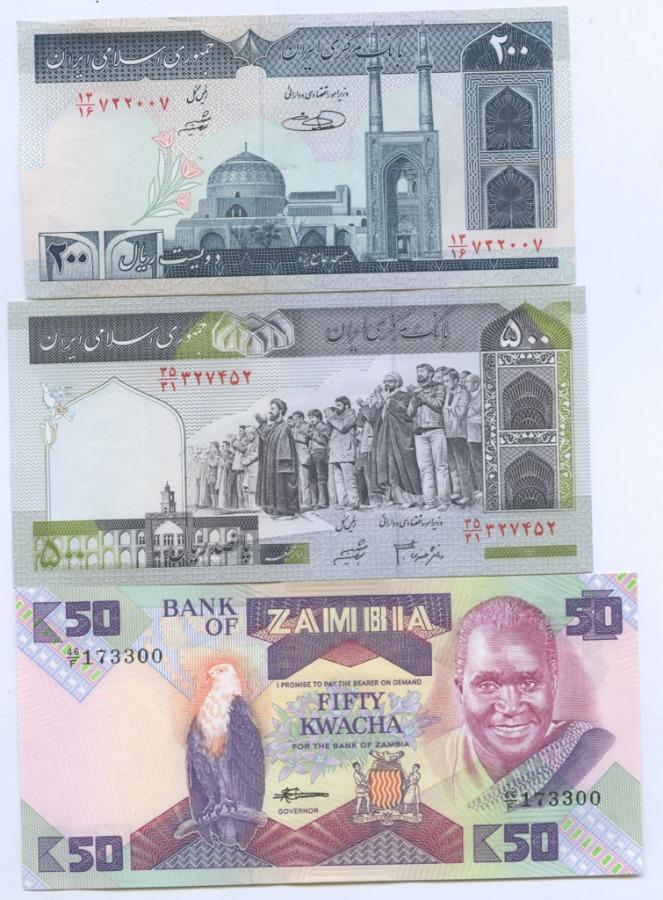 Набор банкнот (Иран, Замбия)