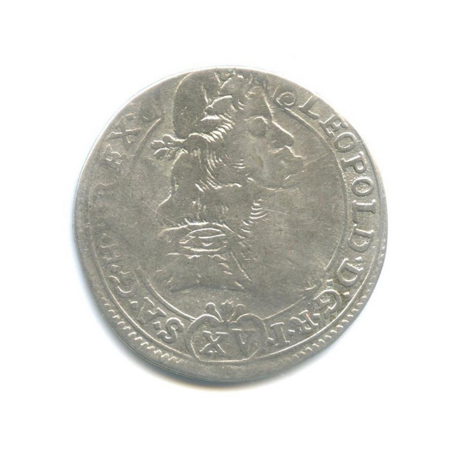 15 крейцеров - Король Леопольд 1687 года (Австрия)