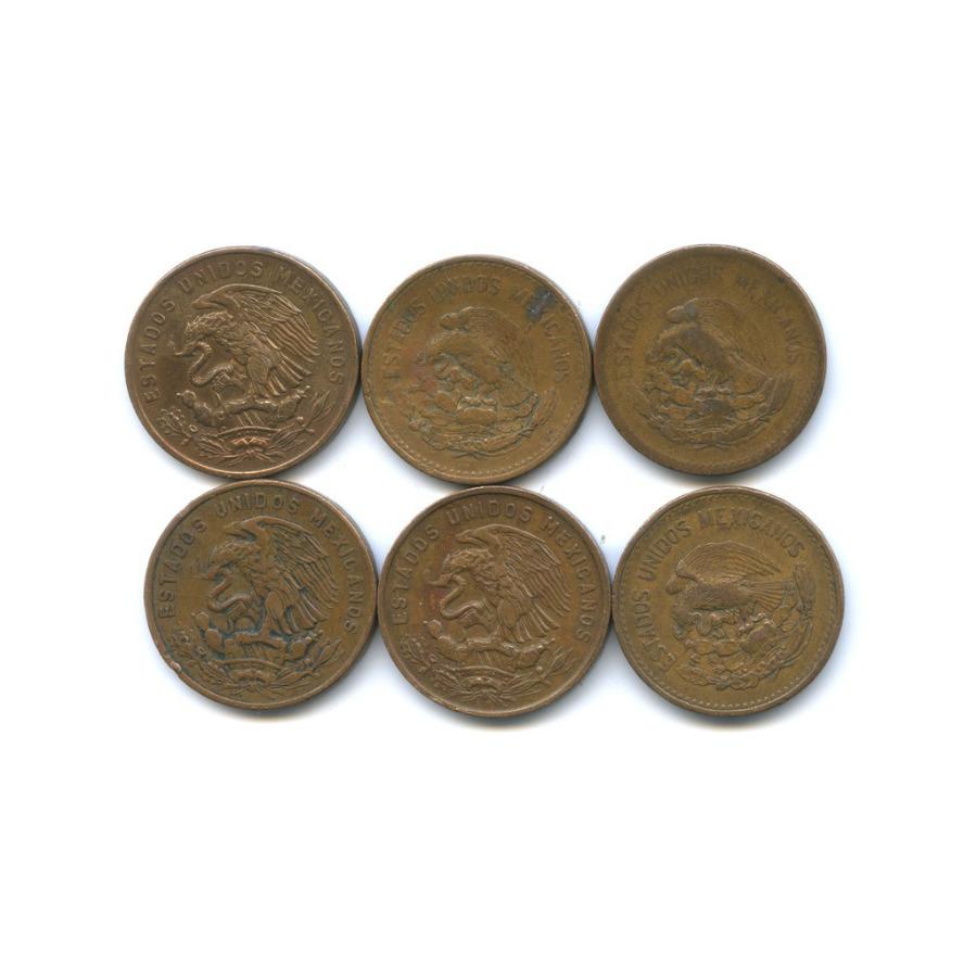 Набор монет 20 сентаво (Мексика)