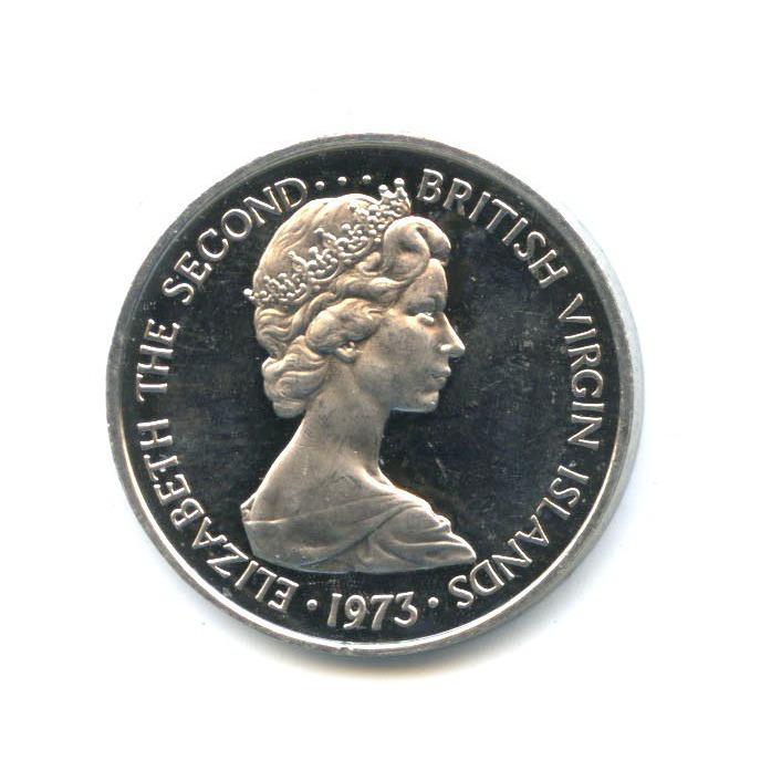 5 центов (Британские Виргинские острова) 1973 года