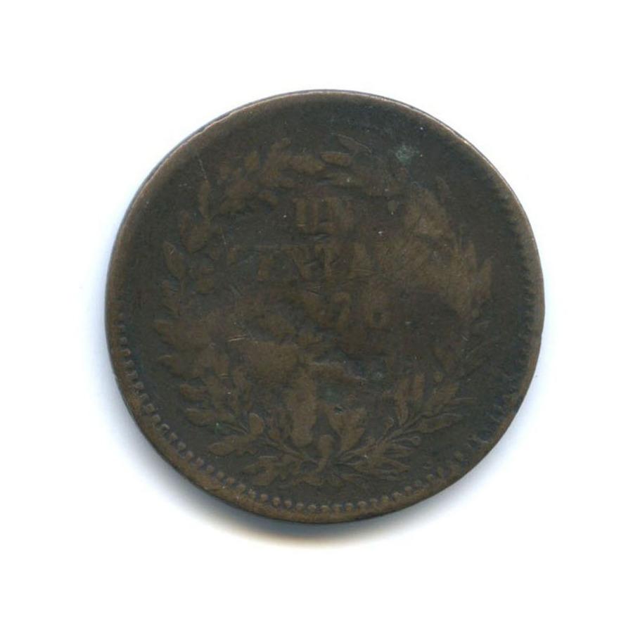 1 сентаво 1876 года (Мексика)