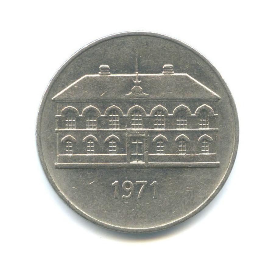 50 крон 1971 года (Исландия)