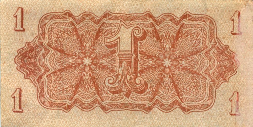 1 крона 1944 года (Польша)