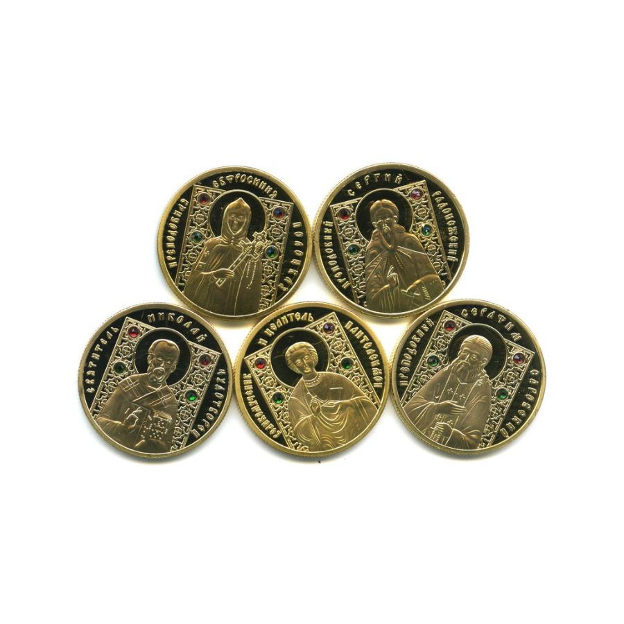 Набор жетонов «Православные святые» (позолота)