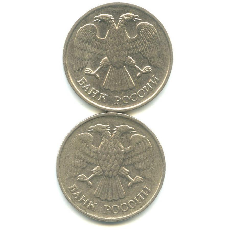 Набор монет 20 рублей (не магнит) 1992 года ММД, ЛМД (Россия)