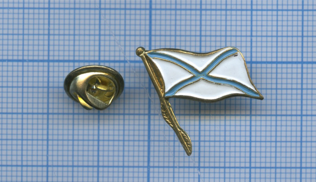 Знак «Андреевский флаг» (Россия)