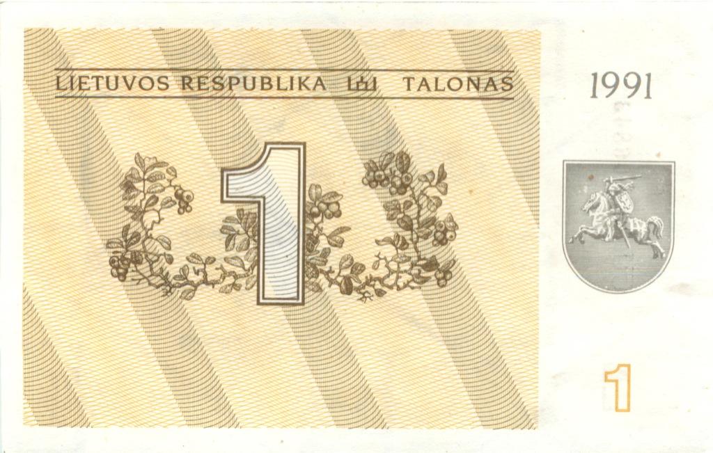 1 талон 1991 года (Литва)