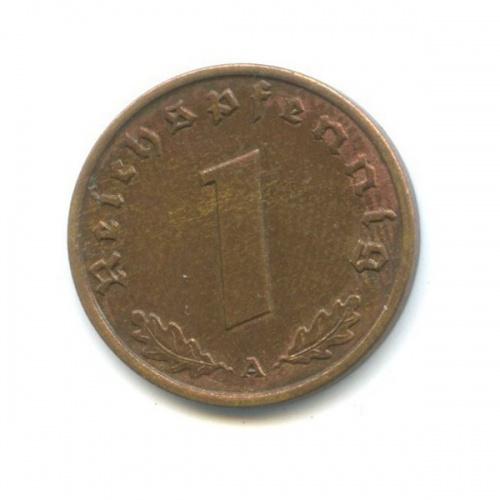 1 рейхспфенниг 1940 года A (Германия (Третий рейх))