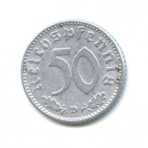 50 рейхспфеннигов 1943 года D (Германия (Третий рейх))