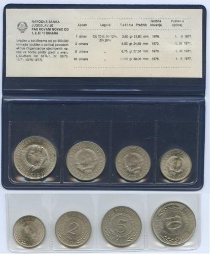 Набор монет (вальбоме, 4 шт.) 1970,1976 (Югославия)