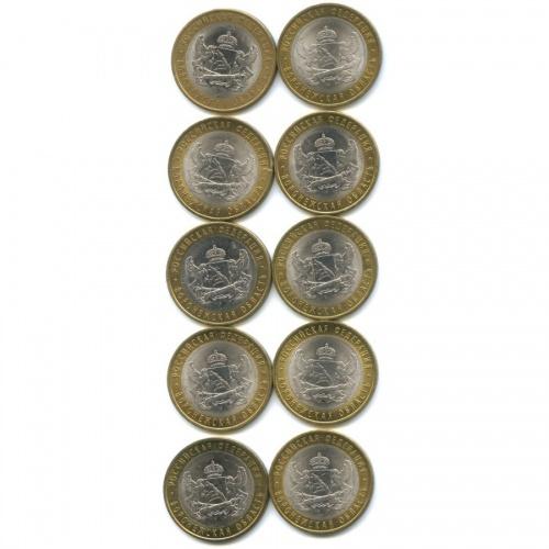Набор монет 10 рублей — Российская Федерация - Воронежская область 2011 года (Россия)