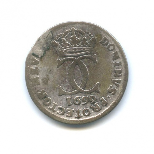 5 эре 1699 года (Швеция)