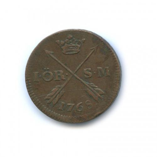 1 эре 1768 года (Швеция)
