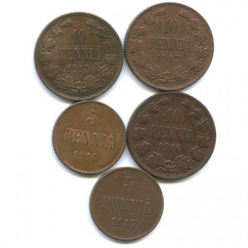 Набор монет Российской Империи 1915-1917 (Российская Империя)