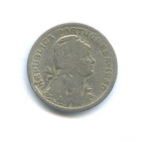 50 сентаво (Кабо-Верде) 1930 года