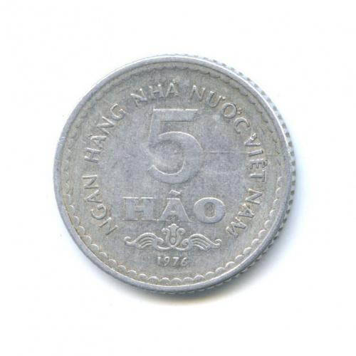 5 хао 1976 года (Вьетнам)