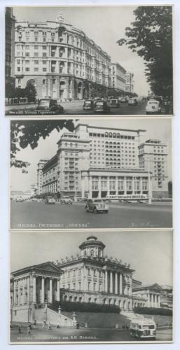 Набор почтовых карточек «Москва» 1953 года (СССР)