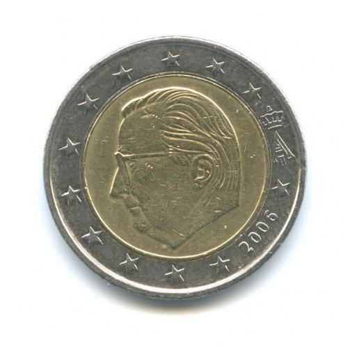 2 евро 2006 года (Бельгия)