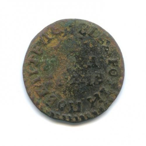 Денга (1/2 копейки) 1712 года (Российская Империя)
