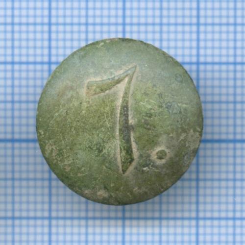 Пуговица мундирная «7 полк» (Российская Империя)