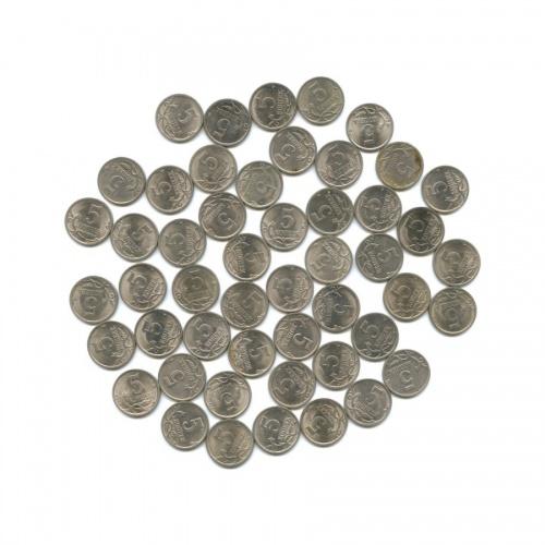 Набор монет 5 копеек (50 шт.) (Россия)