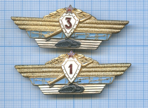 Набор нагрудных знаков «Классность танкиста», 1-й класс, 3-й класс (СССР)